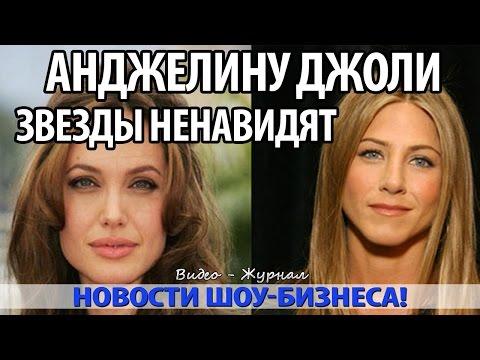 Голые знаменитости видео и фото Голые звезды русские