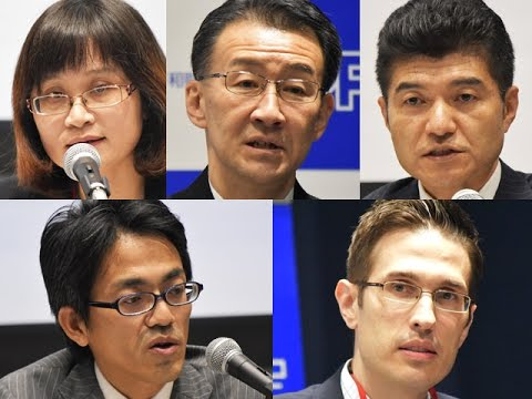 "Panel I: East China Sea ""East Asia's Maritime Challenges: Overview of the Current Situation"""