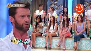 Japanese game show | Хью Джекман в японском шоу)| 놀라운 대회 스타킹