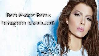 اصاله - بنت اكابر - ريمكس   - Assala remix