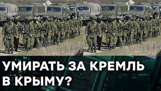 Военные все прибывают! Кто на самом деле живет сегодня в КРЫМУ? — Гражданская оборона на ICTV