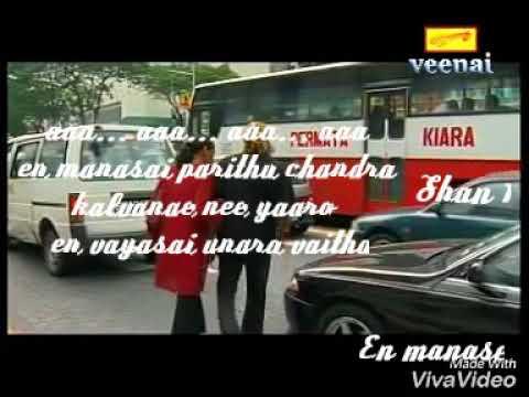 En manase video with lyrics||En manasai||Aaandal||Malaysia tamil song||