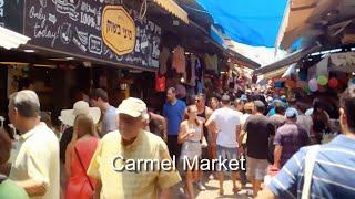 Carmel Market - Review - Tel Aviv Israel