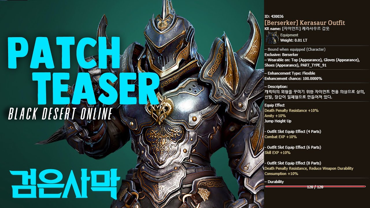 New Class CORSAIR Announced, New Berserker Outfit, Horse Racing Items, Dark Knight Figurine & more!