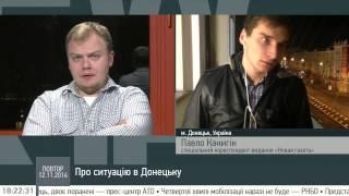 Павел Каныгин: Прибывает новая техника, тучи сгущаются