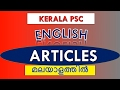 Kerala PSC English Grammar || Articles || Important part in English Grammar Malayalam Tutorial PSC