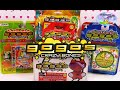 GOGOS Crazy Bones Series 1 2 3 4 + Collectors Tin - Surprise Egg and Toy Collector SETC