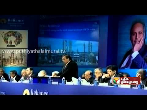 Mukesh Ambani does not run government, says FM P. Chidambaram