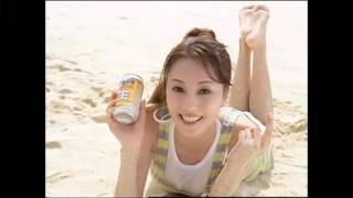 出演者:吉高由里子 篇 名:「青のビーチ」篇 商品名:のみごたえ辛口 ...