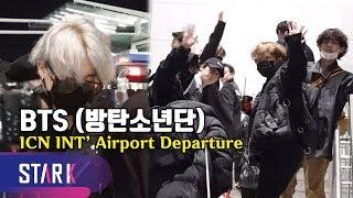 방탄소년단 출국, '세배' 했냐는 질문에 지민의 귀여운 리액션 (BTS, 20200118_ICN INT' Airport Departure)