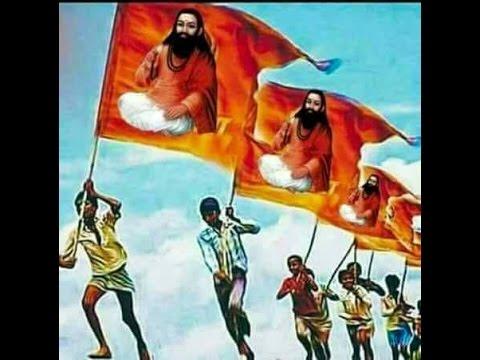 रविदासांची आम्ही पोरं घे रविदासांचे विचार | Guru Sant Ravidas Maharaj Song marathi 2018