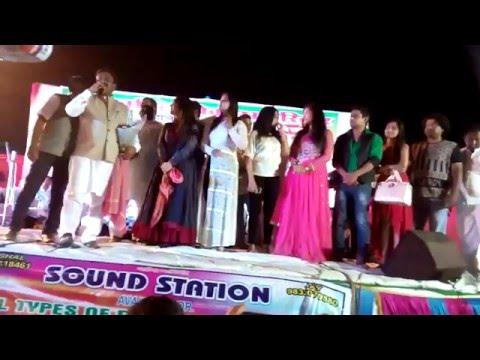 APNA SAMACHAR: Purvanchal Parivar Holi Milan Samaroh Bhojpuri Actress Pakkhi Hegde, Anjana Singh