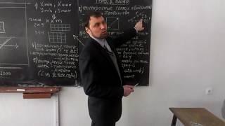 Построение топографического плана: общая схема. Ч.2. 9.02.17, гр. Д-11