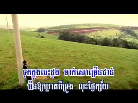 Sovanreach-Min Ang Tomlab Chit