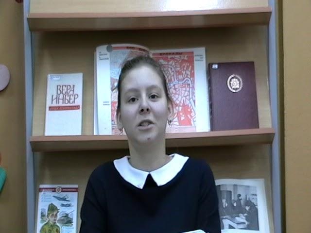 Изображение предпросмотра прочтения – ОлесяКузьмина читает произведение «Памяти Вали» А.А.Ахматовой
