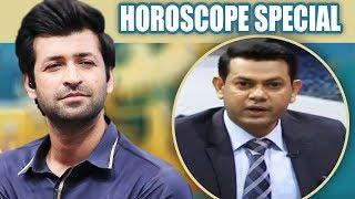 Horoscope Special - News Cafe With Faheem Abbas - 15 January 2018 | AbbTakk News
