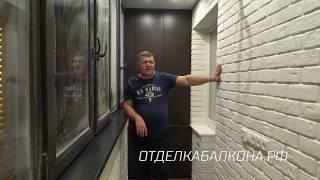 видео Остекление лоджий под ключ в Москве и области