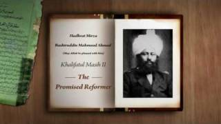Musleh Maud Day - 20th February (Urdu)