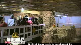 海濤法師領眾 朝聖印度:佛國心世界01
