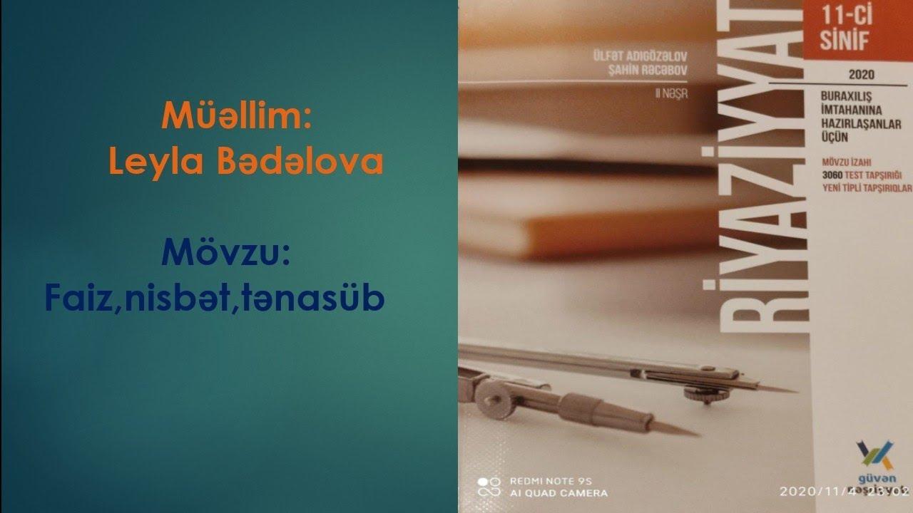 Natural ədədlər/Güven nəşriyyatı,11ci sinif buraxılış imtahanına hazırlaşanlar üçün.
