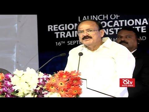 Vice President M. Venkaiah Naidu's Speech at Regional Vocational Training Institute in Hyderabad.