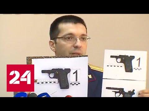 """""""Тверские волки"""" хотели взять Михаила Круга под контроль - Россия 24"""