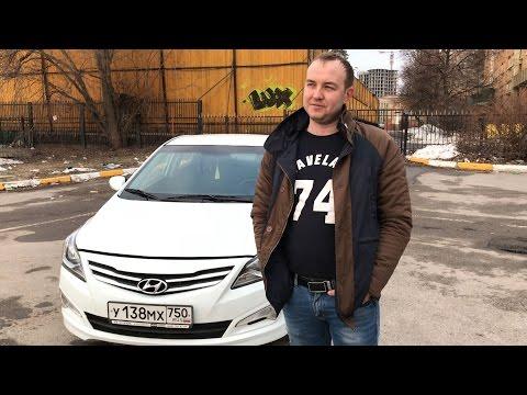 Обзор Хендай Солярис Hyundai Solaris седан 2016, 1.4 107 л.с. АКПП