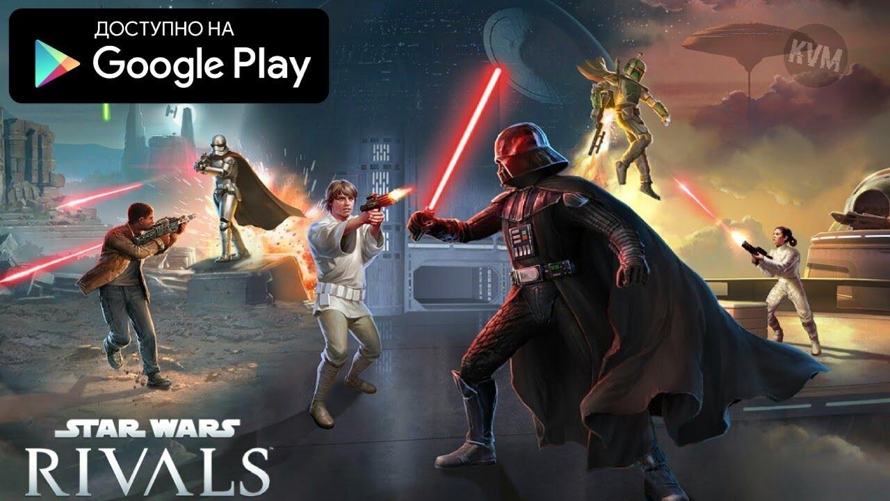 Новая часть звездных войн игра звездные войны игра драки