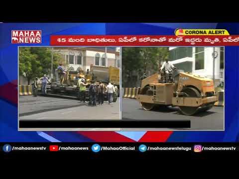 GHMC Special Focus On Hyderabad Roads   MAHAA NEWS