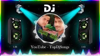 Bani_Duno_Jana_Raji_Ta_Latest_Bhojpuri_Mix_Ajay_Dj_PrayagRaj
