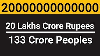 How many zeros in ₹20 lakh crore || 20 Lakh Crore Rupees Divided By 130 People
