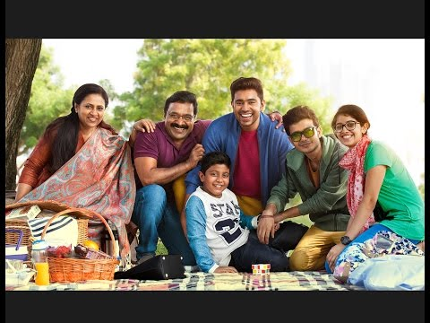 Jacobinte Swargarajyam Official Trailer [Malayalam]- Nivin Pauly - Vineeth Sreenivasan - 2016