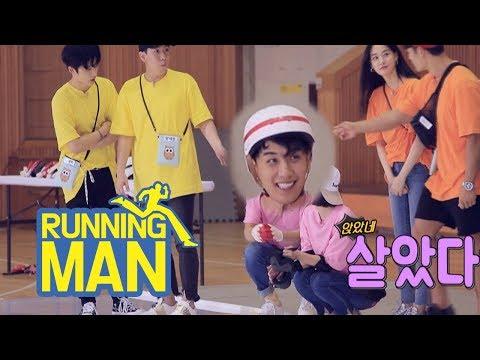 Seung Ri Was So Cute When He Sat Down~! [Running Man Ep 417]