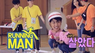Seung Ri Was So Cute When He Sat Down~! [Running Man Ep 417]