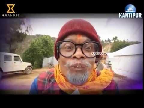 डिट्ठा साप - Ditha Sab 13 June 2016