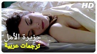 جزيرة الأمل   فيلم الحب التركي الحلقة كاملة (مترجم بالعربية)