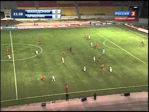 Euro2012-Macedonia-Armenia/Македония-Армения (Half 1)