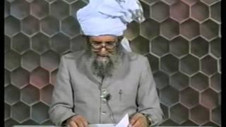 Urdu Dars Malfoozat #168, So Said Hazrat Mirza Ghulam Ahmad Qadiani(as), Islam Ahmadiyya