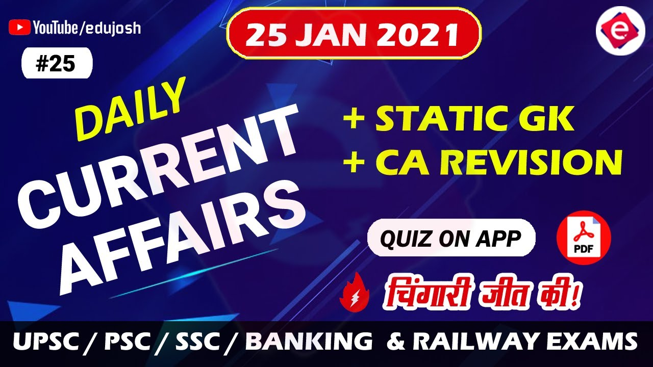 25 January Current Affairs   Current Affairs 2021   Daily Current Affairs in Hindi   🔥चिंगारी #25