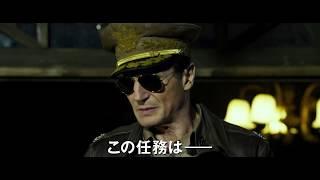 『オペレーション・クロマイト』 9月23日(土)よりシネマート新宿・シネ...