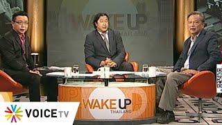 #WakeUpThailand ประจำวันที่ 16 มีนาคม 2564