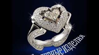 Ювелирные изделия (Jewellery)(, 2015-03-26T17:54:34.000Z)