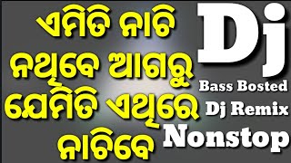 Exclusive Odia Boom Blast Dj Songs Remix 2018