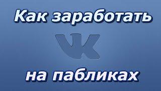 Alpha Cash. Школа по работе в социальных сетях 26.09.17 заработок +в интернете