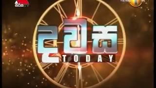 Dawasa Sirasa TV 30th May 2018 Thumbnail
