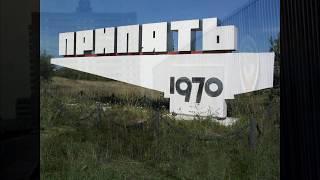 Чернобыль 30 лет спустя. Chernobyl 29 years later.