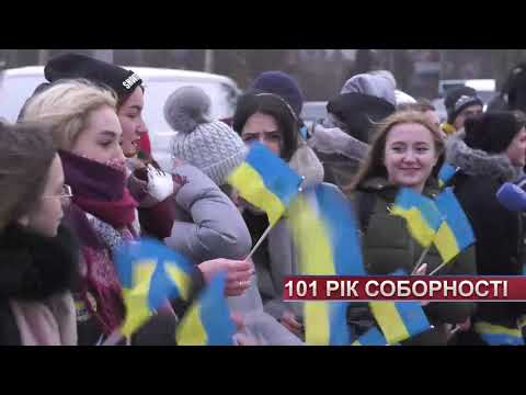 TV7plus Телеканал Хмельницького. Україна: ТВ7+. День Соборності України у Хмельницькому