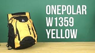Розпакування Onepolar W1359 30 л Yellow