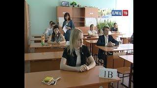 Выпускники 11-х классов сдавали первый ЕГЭ по выбору