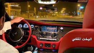 افخم كوبيه كلاسك بالعالم واقوى سياره في اسطول رولز رويس السعر مليون و 900 الف ريال